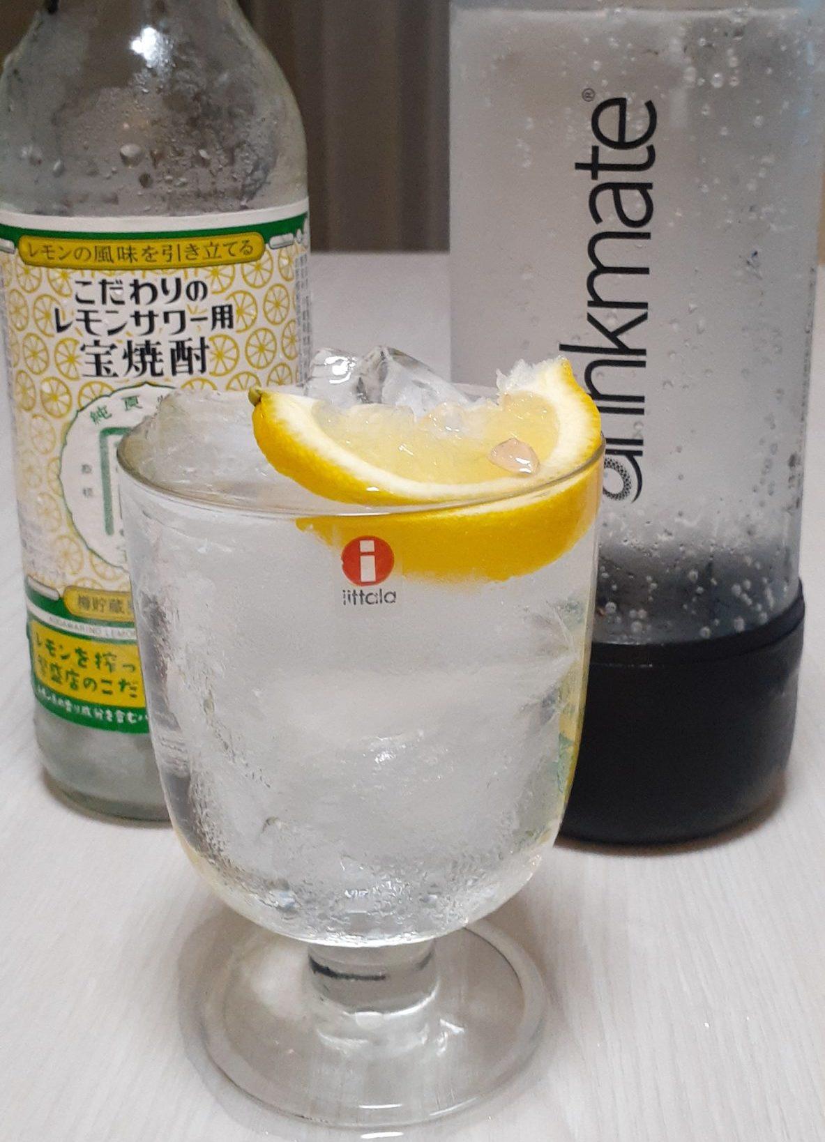 糖質ほぼゼロ!甘くない最高のレモンサワーの作り方!