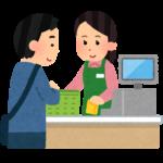【解説】消費者余剰と生産者余剰について
